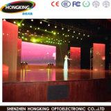 Höhe erneuern Auflösung P3 farbenreiche LED-Bildschirmanzeige