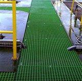 Rejas de FRP, rejilla de GRP, plataforma antideslizante de la calzada, reja de la fibra de vidrio
