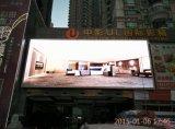 Ckgled im FreienP6mm LED-Bildschirm bekanntmachend