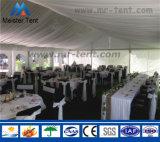 Lingningのカーテンが付いている大きく贅沢な結婚披露宴のテント