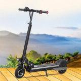 スマートなFoldable電気自転車