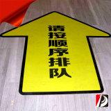 Haciendo publicidad de la etiqueta engomada adhesiva de la etiqueta del suelo de las etiquetas del suelo del PVC (FLD-01)
