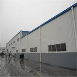 Fábrica constructiva de la estructura de acero del taller del diseño de la construcción