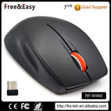 Neue Technologie 2.4G kaufen drahtlose Maus für PC