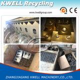 Trituradora / trituradora de un solo eje de plástico / madera / papel para la venta