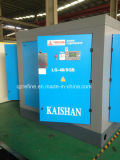 Kaishan LG-40/8g 220kw 40m3/Min 8bar Schrauben-Luftverdichter