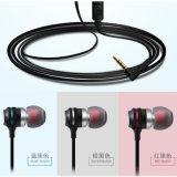 Écouteur bas lourd de musique de qualité sonore de dans-Oreille de Byunite Eh-205 d'écouteur en métal magnétique professionnel d'aspiration