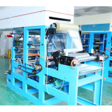 Лакировочная машина клейкой ленты Sw-800 BOPP