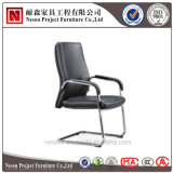 本革のアルミニウムオフィスの椅子(HX-6C010)