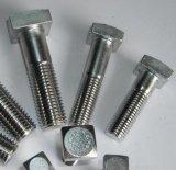 Tornillo principal cuadrado con el collar, OEM, de alta resistencia, M6-M20, acero de carbón