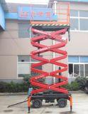 300kg hydraulische 7.5m Scissor Luftarbeitsbühne (SJY0.3-7.5)