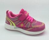 子供の偶然のスポーツの靴の最近方法様式