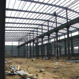 Sismorresistente de construcción de acero Taller de construcción con alta calidad