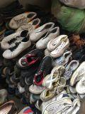 Zapatos de la segunda mano