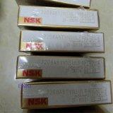NSK SKF Kogellager 7206 het Hoekige Kogellager van het Contact (7207 7205 7204 7203 7201)