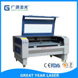 Acessórios de roupa de Gy-1610s que cortam a máquina do laser