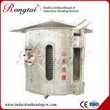 Печь алюминиевой раковины частоты средства 0.75 тонн плавя для плавильни