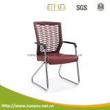 2016脚のプラスチックオフィスの椅子(D616E-1)