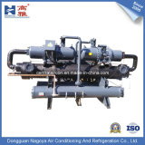 Cooler industrial Water Cooled Screw Chiller com Heat Recovery (150HP KSC-0520WS)