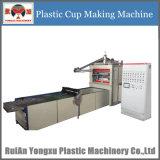 كأس البلاستيك ماكينة آلة التشكيل الحراري تشكيل آلة (YXTL750 * 350)
