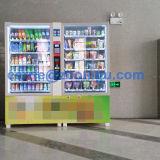 Máquina de venda automática automática de grande capacidade com mídia