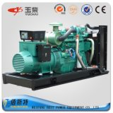 Generatore diesel di Yuchai 875kVA con il consumo di combustibile basso