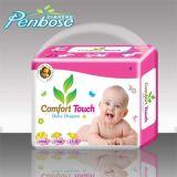 OEMカバースマートで使い捨て可能な赤ん坊のおむつのような魔法テープ布