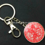 Выполненный на заказ металл Keychain печатание круглой формы