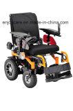 Enjoycare力の車椅子Epw68