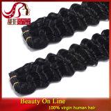 7Aブラジルのバージンの毛ボディ波4PCS Ombreの毛の拡張Ombreのブラジルの毛の織り方の束の人間の毛髪は非常に静かに編む