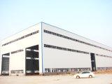 주문을 받아서 만드는을%s 강철 구조물 작업장 (SSW-413)
