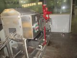 Линия машина продукции законсервированной еды/законсервированная машина рыб/оборудование законсервированной еды