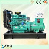 groupe électrogène à la maison diesel de 30kw 40HP avec l'engine de marque