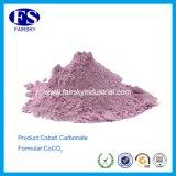 コバルトの炭酸塩