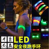Bracelet à clignotant à LED Silicone de sécurité