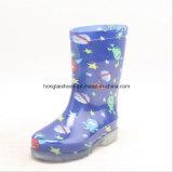 Fremder General Children Boots