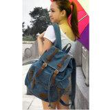メンズのためのFresionのキャンバスの肩のバックパックのリュックサックのBookbagの大学ランドセルは灰色を&Women