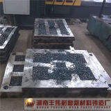Die Zerquetschung der Geräten-Zerkleinerungsmaschine zerteilt Kiefer-Zerkleinerungsmaschine-Ersatzteil-Kiefer-Platte