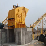 Fine Impact Crusher (PCX) From Hengxing Heavy Equipment Company