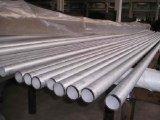 ASTM никелевый сплав бесшовных труб