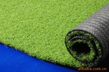 Nuovo Artificial variopinto Grass per il Cp di Decoration Zing