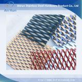 Maglia del metallo ampliata alluminio diretto del fornitore della fabbrica