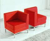 (SX-128) Домашним стул PU типа мебели европейским совмещенный отдыхом