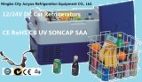 45L12/24VDC Car Refrigerators