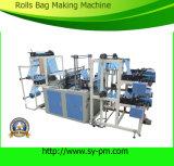 기계 (FQCD-600)를 만드는 Rolls 가득 차있는 자동적인 고속 플라스틱 부대