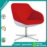 차가운 디자인 오피스 라운지용 의자