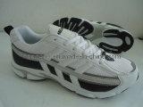Chaussures de sport (KBS-17)