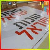 Stampa su ordinazione della bandiera del PVC del vinile di Frontlit di formato