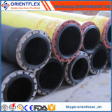 Realiable Manufacturer von Dredging Suction Hose
