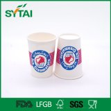 Copo de café de papel dos copos de papel de parede do Sell quente da alta qualidade único